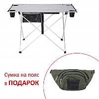 "Раскладной стол Vitan ""Чудо"" Серый (2110104)"