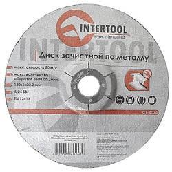 Круг зачистной по металлу 180*6*22.2мм Intertool CT-4024