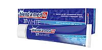 """Зубная паста """"Blend-a-med"""" 100мл / 3D White (ассортимент)"""