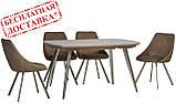 Стол TML-640 прованс 140/200х90 (бесплатная доставка), фото 2
