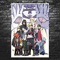 """Плакат """"Naruto. Наруто. Главные персонажи аниме"""". Размер 60x43см (A2). Глянцевая бумага"""