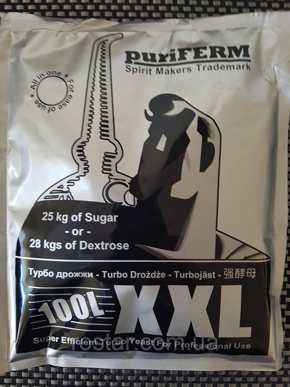 Дрожжи Турбо PuriFERM XXL Turbo Yeast 100l 360г.