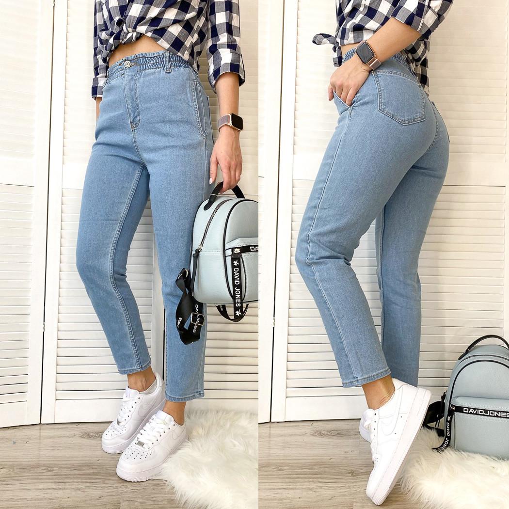 0795 Happy Pink джинси жіночі на резинці весняні стрейчеві (34-44, євро, 8 од.)