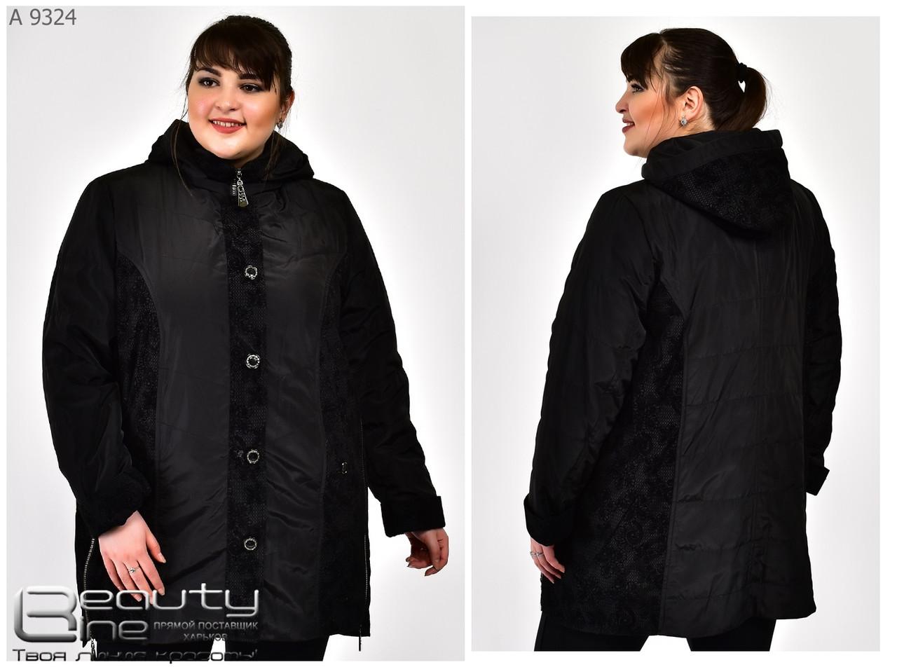 Весенняя женская куртка батал размеры. 60.62.64.66.68.70.72