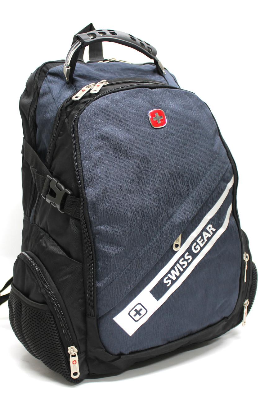 """Городской рюкзак с отделением для ноутбука """"Swisgear YR 1799"""""""