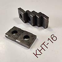 Пластина квадратная КНТ16 - 03113-150400 (15х15мм) с внутренним диаметром отверстия 6,35 мм, с фасками