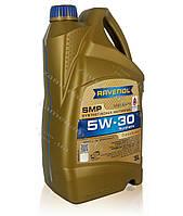 Ravenol SMP 5W-30 5л - моторное масло