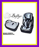 Детское автокресло BEFLYE универсальное серое, група 1,2,3, вес ребёнка 9-36 кг
