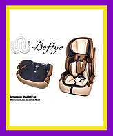 Детское автокресло BEFLYE универсальное бежевое, група 1,2,3, вес ребёнка 9-36 кг