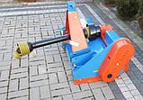 Косилка-измельчитель садовая STARK KS, фото 2
