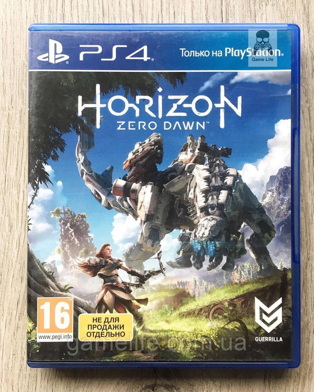 Horizon Zero Dawn (рус.) (б/у) PS4