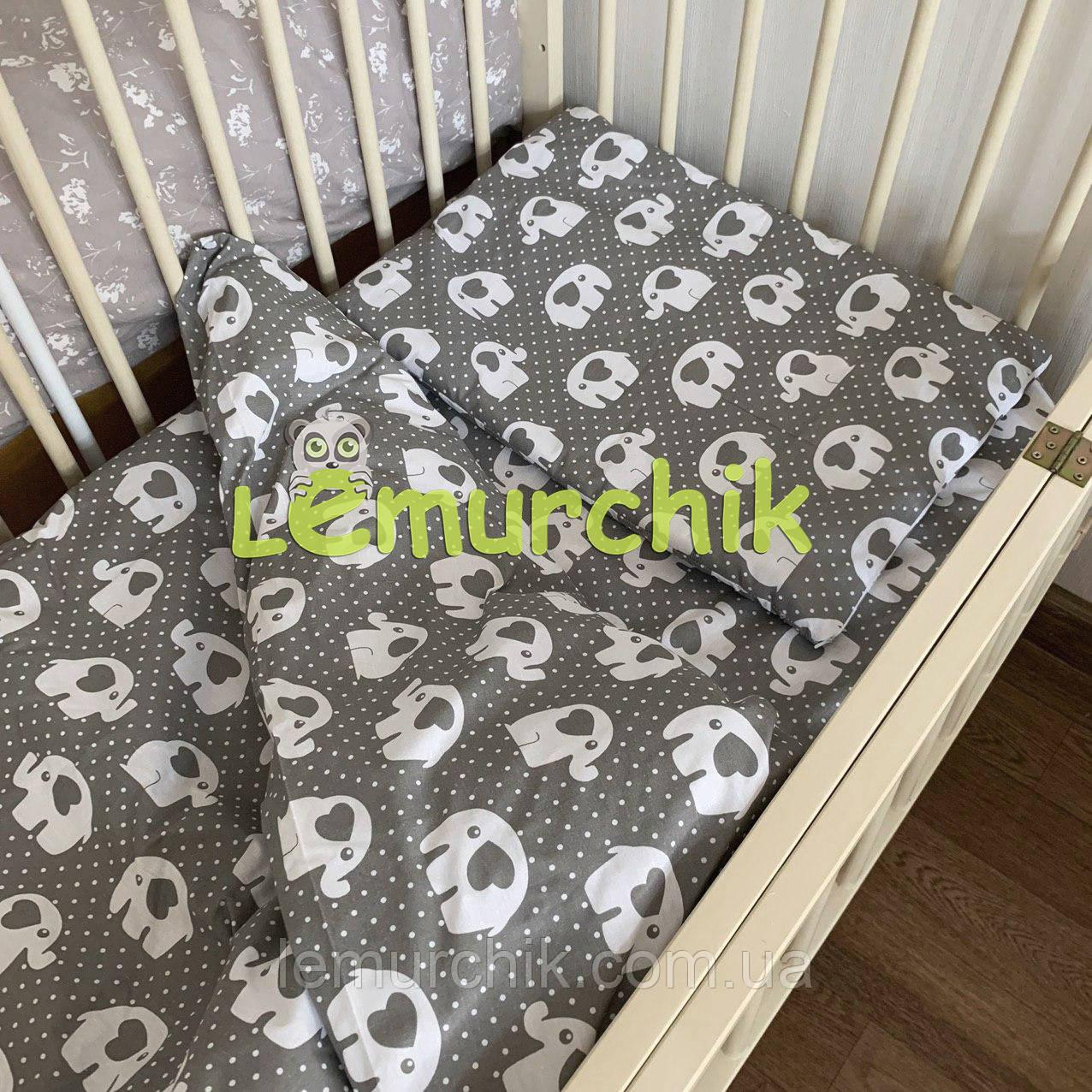 Постільний набір в дитячу ліжечко (3 предмета) Слоники