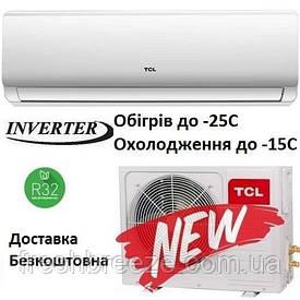 Кондиционер инверторный TCL TAC-18CHSA/XAA1 18 000 BTU Inverter