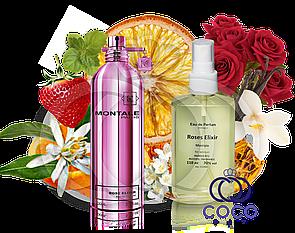 Женская парфюмированная вода Montale Rose Elixir 110 Ml ОАЭ в пластиковой бутылке