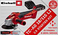 Аккумуляторная болгарка Einhell TE-AG 18/115 Li (4431130) 2.5 kit
