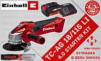 Аккумуляторная болгарка Einhell TE-AG 18/115 Li (4431130) 4.0 kit