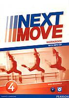Next Move 4 Workbook (металлическая пружина)