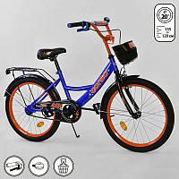 Велосипед Corso 20 дюймов 2-колёсный с ручным торм., звонком, мягким сиденьем, собран, электрик SKL11-179283