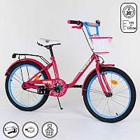 Велосипед Corso 20 дюймов 2-колёсный с ручным тормозом, корзинкой, звоночком, подножкой, собран SKL11-179275