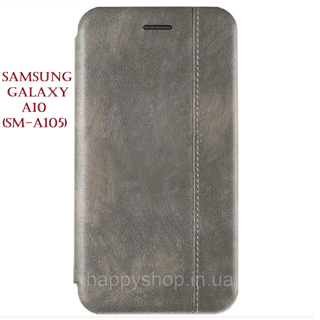 Чехол-книжка Gelius Leather для Samsung Galaxy A10 (SM-A105) Серый