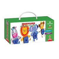 Игра с пуговицами Vladi Toys Зверушки SKL11-180003