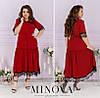 Нарядное платье женское декорировано кружевом (5 цветов) ЕЕ/-8624 - Красный