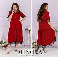 Ошатне плаття жіноче декорований мереживом (5 кольорів) ЇЇ/-8624 - Червоний, фото 1