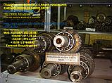 Муфта фрикционная 16К20 тс70 1К62Д, фото 3