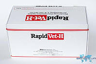 Тесты для определения группы крови у котов RapidVet-H Feline, RapidVet-H Feline