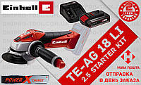 Аккумуляторная болгарка  Einhell TE-AG 18 Li (Германия) 2.5 kit