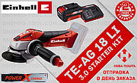 Аккумуляторная болгарка  Einhell TE-AG 18 Li (Германия) 3.0 kit