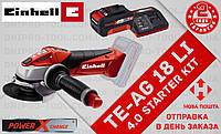 Аккумуляторная болгарка  Einhell TE-AG 18 Li (Германия) 4.0 kit