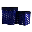 Скринька ( коробка ) для зберігання, 25*25*30 см, (бавовна), з відворотом (зірочки на синьому/темно-синій), фото 3