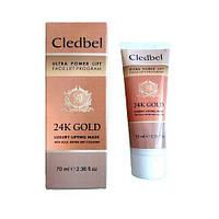 Маска для лица Cledbel 24K Gold с лифтинг-эффектом