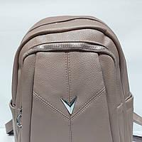 Женский красивый кожаный рюкзак два отделения пудра