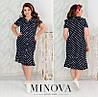 Платье женское на пуговицах (3 цвета) ЕЕ/-8613 - Темно-синий