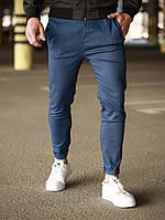 Брюки мужские джогеры весенние / осенние синие