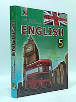 Англійська мова 5 клас Підручник для спеціалізованих шкіл Калініна Генеза ISBN 978-966-11-0252-0, фото 1