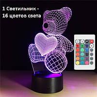 3D Светильник ✨Мишка с сердцем✨. 1 Светильник - 16 разных цветов света, Оригинальные подарки детям,