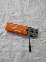 Скоба для подвязочного інструменту