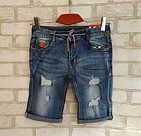 Шорти джинсові дитячі для хлопчика рванка 8-13 років, синього кольору, фото 1