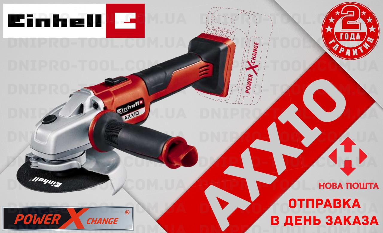 Аккумуляторная бесщеточная болгарка Einhell AXXIO Power X-Change (4431140)