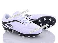 """Футбольная обувь детские RY2962D (8 пар р.32-37) """"Alemy Kids"""" LG-1646"""