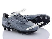 """Футбольная обувь детские RY2962B (8 пар р.32-37) """"Alemy Kids"""" LG-1646"""