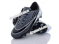 """Футбольная обувь детские RY2963B (8 пар р.32-37) """"Alemy Kids"""" LG-1646"""
