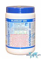 Дезинфицирующее средство Бланидас 300 (гранулы), 1 кг