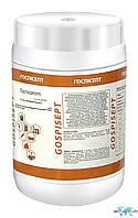Дезинфицирующее средство Госписепт (гранулы), 1 кг