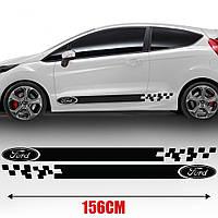 Декали на кузов авто - Полоса рассыпается лого FORD 10х156 см