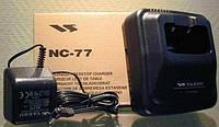 Зарядное устройство Yaesu / Vertex Standard NC-77
