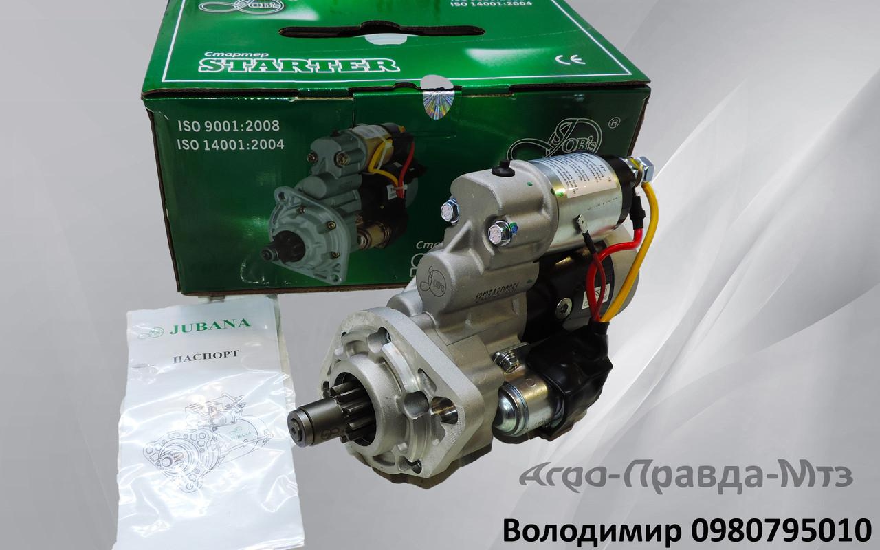 Стартер редукторний ДТ-20 Jubana 12Вт-2.8 квт (Литва) СТ-201